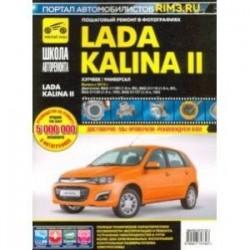 ВАЗ Lada Kalina II Выпуск с 2013 г. бензин 1.6 л. Руководство по экспулатации, ТО и ремонту