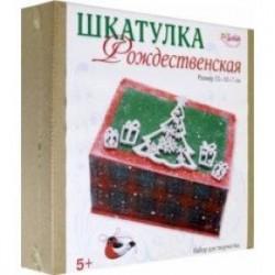 Шкатулка Рождественская (3138)