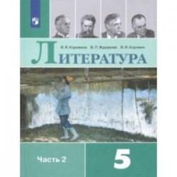 Литература. 5 класс. Учебник. В 2-х частях. ФГОС