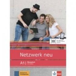Netzwerk neu A1. Deutsch als Fremdsprache. Ubungsbuch mit Audios