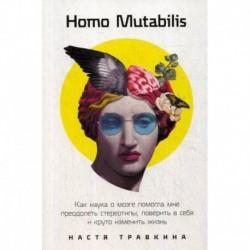 Homo Mutabilis
