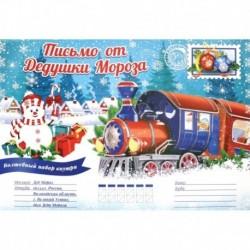 Новогодний подарок. Домик Дедушки Мороза