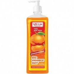 Гель для тела разогревающий ЧУДО ХАШ Большой оранжевый горячий, 500 мл
