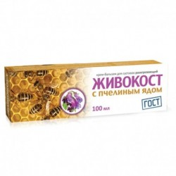 Живокост крем-бальзам для тела (разогревающий) с Пчелиным ядом, 100