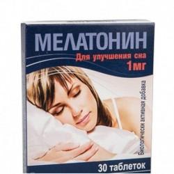 Мелатонин для улучшения сна, 30 таблеток по 1 мг
