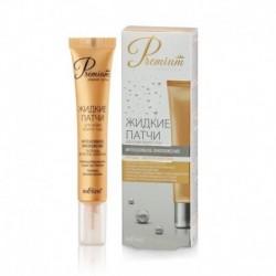 Premium. 'Жидкие' патчи для кожи вокруг глаз 'Интенсивное омоложение', 20 мл