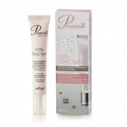 Premium. Гель-пластырь для разглаживания межбровных и носогубных морщин, туба 20 мл