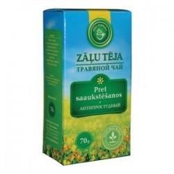 Травяной чай антипростудный 70г