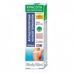 Body Slim Антицеллюлитный ночной термокрем, 125 мл