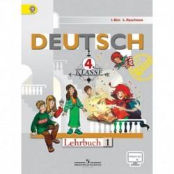 Немецкий язык. 4 класс. Учебник. В 2-х частях. Часть 1.