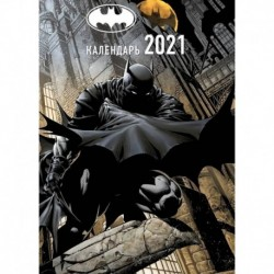 Вселенная DC Comics. Настенный календарь-постер на 2021 год