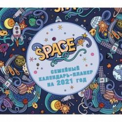 Космос. Календарь настенный на 2021 год 245х280 мм