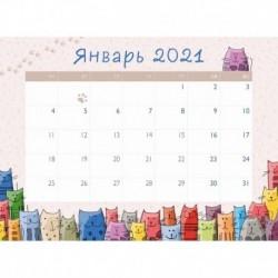 Разноцветные коты. Отрывной планер на магните на 2021 год