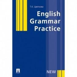 Грамматика английского языка.Упражнения с ключами.Уч.пос.