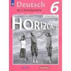 Немецкий язык. 6 класс. Рабочая тетрадь. Второй иностранный язык