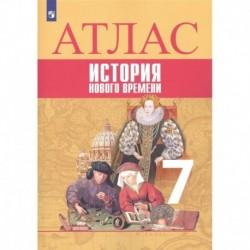 История Нового времени. 7 класс. Атлас