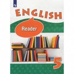 Английский язык. 5 класс. Книга для чтения. Углубленный уровень