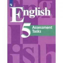 Английский язык. 5 класс. Контрольные задания. ФГОС