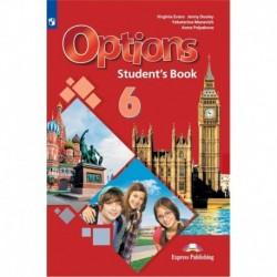 Английский язык. Второй иностранный язык. 6 класс. Учебник. ФП