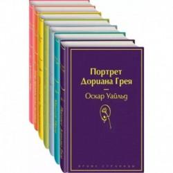 Нежная радуга (комплект из 7 книг)