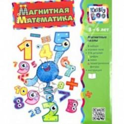Магнитная книжка для малышей 'Математика' (12917)