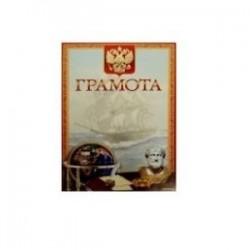 Грамота (13592)