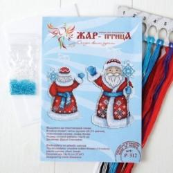 Набор для вышивания 'Дедушка Мороз' Р-312