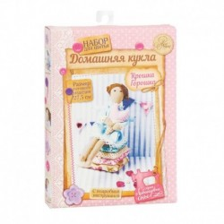 Интерьерная кукла «Крошка горошка», набор для шитья, 17x26 см