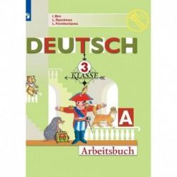Немецкий язык. 3 класс. Рабочая тетрадь. В 2-х частях. ФГОС