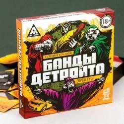 Настольная игра «Мафия. Банды Детройта» с картами