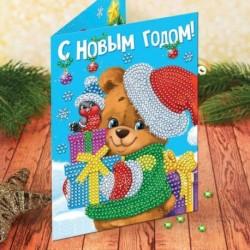 Алмазная вышивка на открытке «Мишка», 21x15 см + емкость, стержень с клеевой подушечкой. Набор для творчества