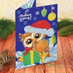 Алмазная вышивка на открытке «С Новым годом», 21x15 см + емкость, стержень с клеевой подушечкой. Набор для творчества