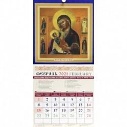 Календарь на 2021 год 'Чудотворные иконы Божией Матери' (30101)