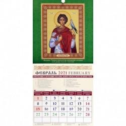 Календарь на 2021 год 'Святые целители'