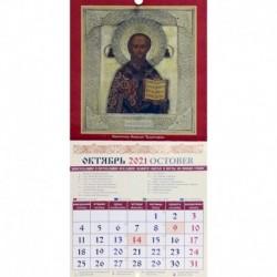 Календарь на 2021 год 'Святитель Николай Чудотворец' (30104)