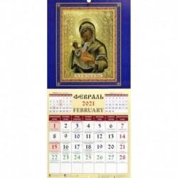 Календарь на 2021 год 'Чудотворная икона' (45101)