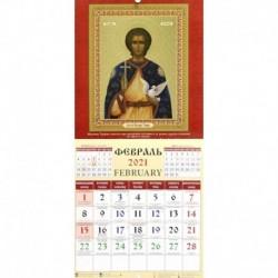 Календарь на 2021 год 'Святые заступники'