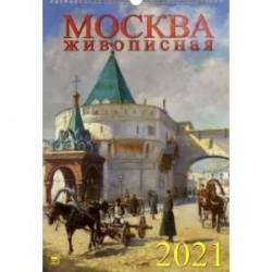 Календарь на 2021 год 'Москва живописная'