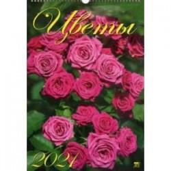 Календарь на 2021 год 'Цветы'