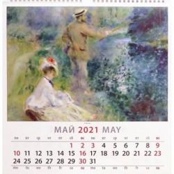 Календарь на 2021 год 'Пьер Огюст Ренуар'