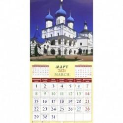 Календарь на 2021 год 'Русь Православная'