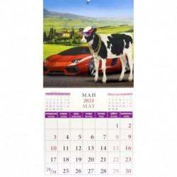 Календарь на 2021 год 'Год быка - год удачи' (70121)