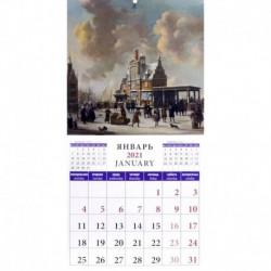 Календарь на 2021 год 'Живописные города Европы' (70127)
