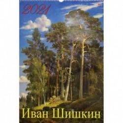 13114 2021 Календарь Иван Шишкин