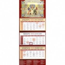 Календарь квартальный на 2021 год 'Святой Николай Чудотворец' (22105)