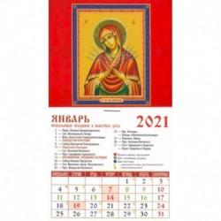 Календарь магнитный на 2021 год 'Образ Пресвятой Богородицы Семистрельная' (20110)