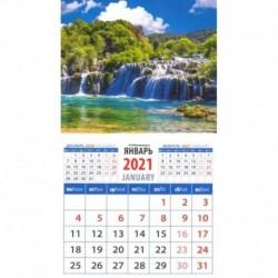 Календарь магнитный на 2021 год 'Прекрасный водопад'
