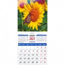 Календарь магнитный на 2021 год 'Бабочки и подсолнухи'