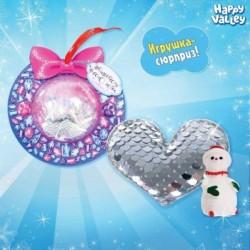 Игрушка в снежинке «Волшебного Нового года!», в ассортименте
