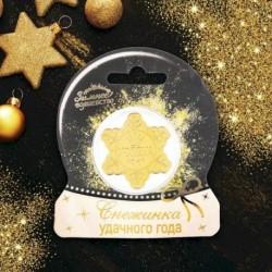 Новогодняя монета «Успеха», 8x10,5 см